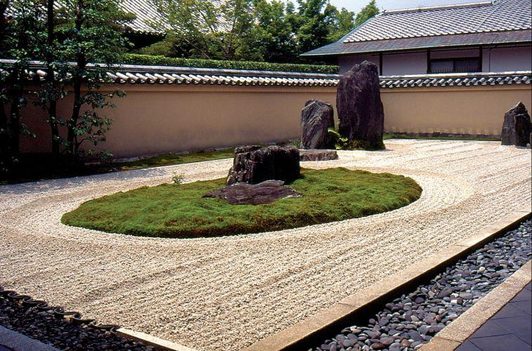 """decoracao para jardim japonesLivro """"Jardim Japonês – A Magia"""