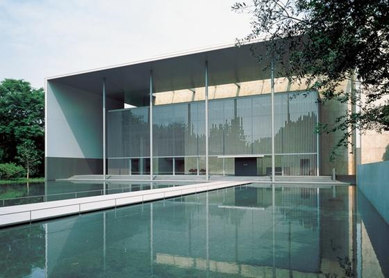 A Galeria de Tesouros do Templo Horyuji, Museu Nacional de Tóquio (1999), de Taniguchi and Associates, é um dos destaques da exposição no Instituto Tomie Ohtake, em São Paulo